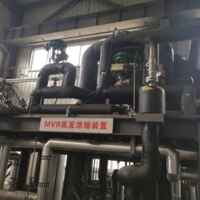 二手MVR蒸发器