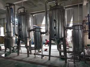 二和降膜蒸发器